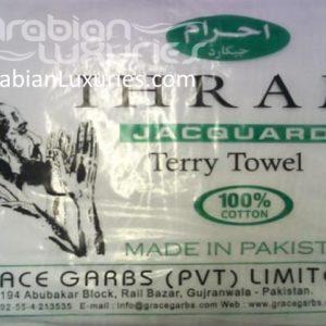 Hajj & Umrah Clothing/Equipments